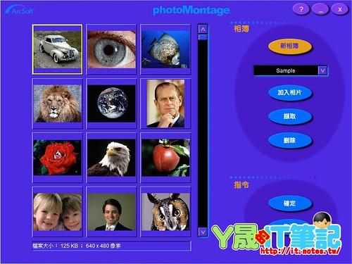PhotoMontage-04