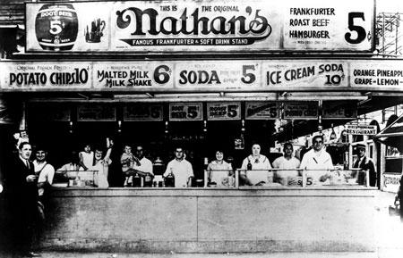 Nathans Coney Hot Dog Recalled