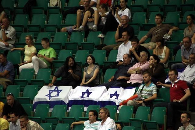 Israeli Fans