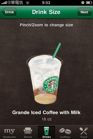 Starbuck's iPhone App