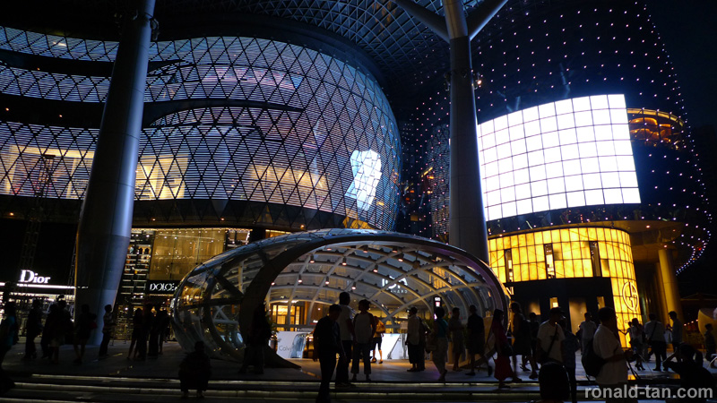 ION Orchard Walkabout