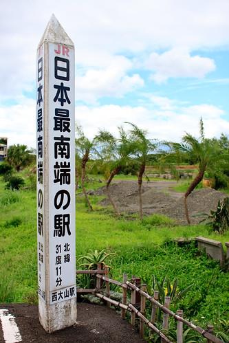 08.09 指宿枕崎線の駅-2