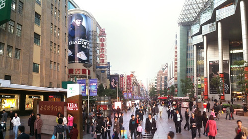 Panorama by People's Square in Shanghai