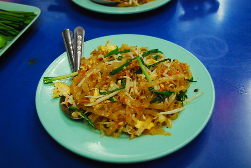 Khonkaen Street Food