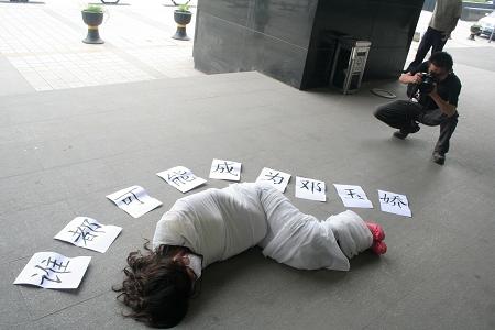 女青年武汉街头表演邓玉娇事件行为艺术