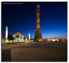 Doha - Aspire Tower (DanielKHC) Tags: blue panorama tower vertical night digital interestingness high nikon dynamic mosque explore hour range dri hdr doha qatar aspire blending d300 dynamicrangeincrease danielcheong danielkhc vertorama tokina1116mmf28 sportscitycomplex gettyimagesmeandafrica1