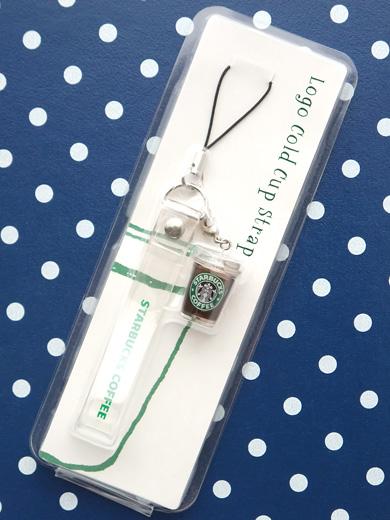 Starbucks logo cold cup strap