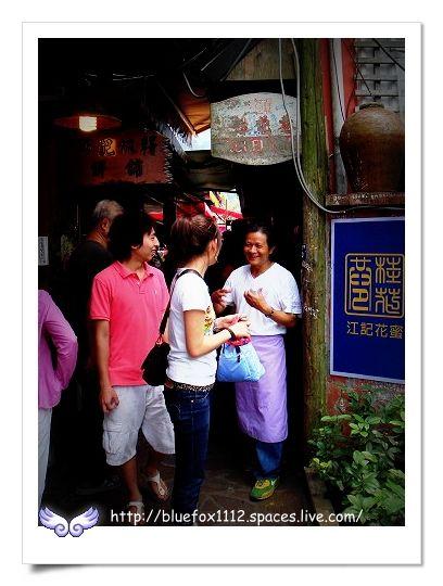 090515-1南庄03_桂花巷花茶冰鎮湯圓創始店(Picnik)