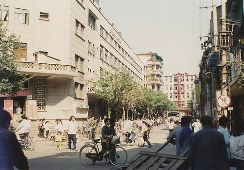Wuzhou