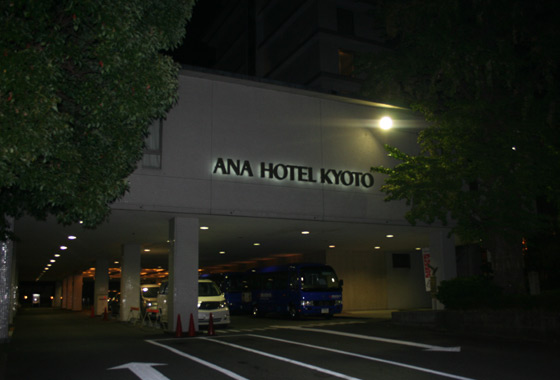 Our Hotel, can't recommend it enough, the people are so nice