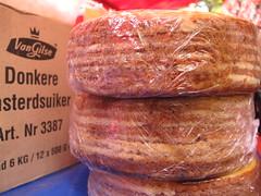 Spekkoek - layered cake