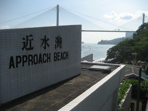 Approach Beach, Ting Kau