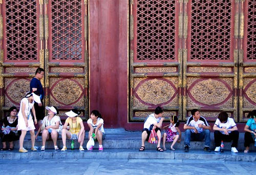 pooped! the forbidden city, beijing