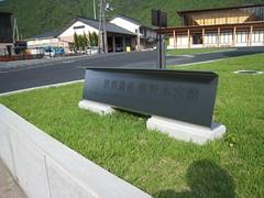 車で熊野まで旅行