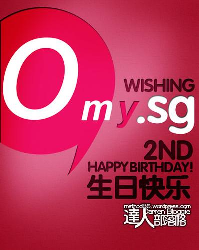 Happy 2nd Birthday omy.sg!