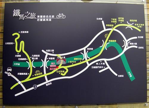 20090821@東豐綠色走廊