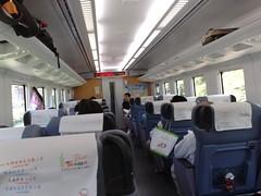 Taroko Express