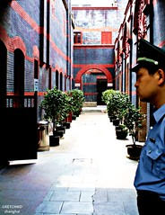 shikumen (gretchmd) Tags: china shanghai puxi