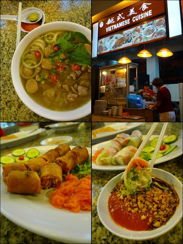 Woolley Vietnamese Cuisine