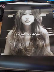 大塚愛 2010年 カレンダー