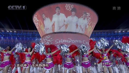 在山东济南举行的全运会开幕式