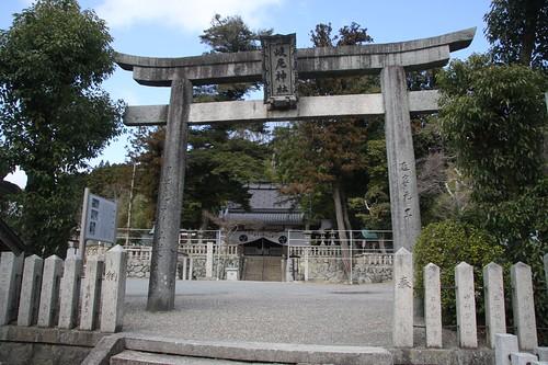 岐尼神社 Kine-jinja Shrine