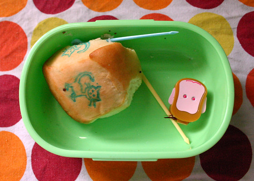 Preschool Bento #181: the aftermath