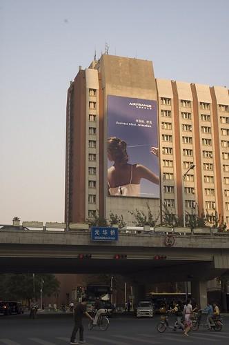 nEO_IMG_guanghua-bridge-7543