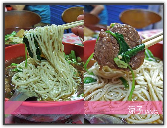 百里香牛肉麵06