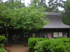 1 - Amicalola Interpretive Center
