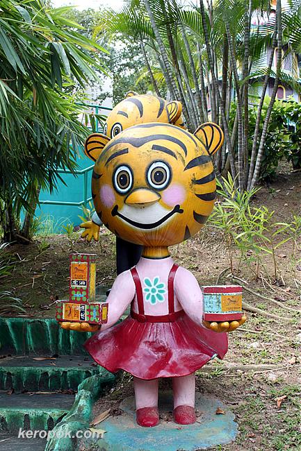 Tiger Balm Mascot