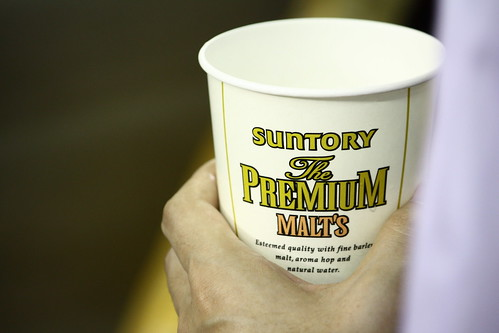 SUNTORY The PREMIUM MALT'S DREAM MATCH