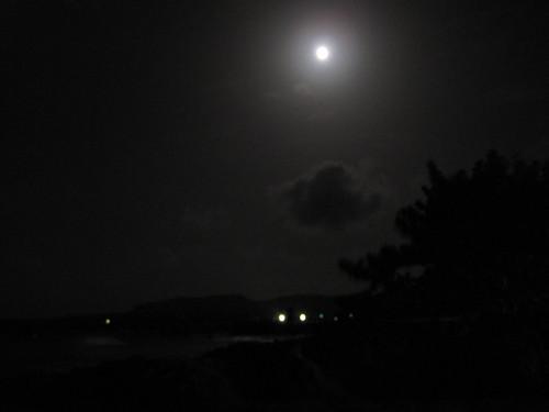 Lunarglow