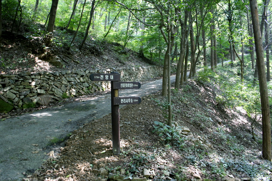 Jangtaesan provinvial park(5)