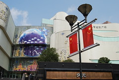 Shanghai - Jiuguang (LX in Shanghai) Tags: china shanghai jingan
