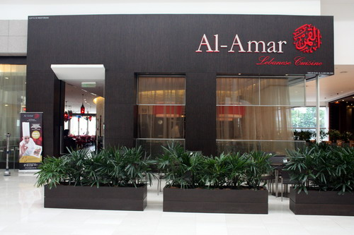 MIGF Al-Amar