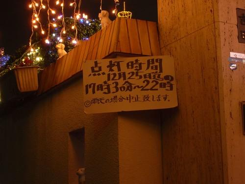イエナリエ(香芝市関屋)-13