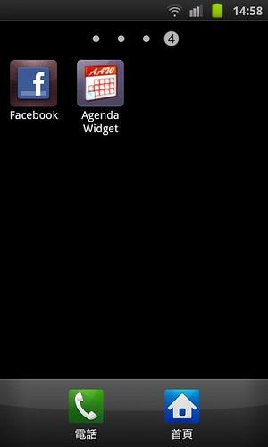 Agenda widget01