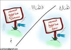 (Jasmin Ahmad) Tags: photography cartoon caricature