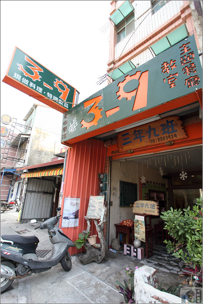 中山老街10