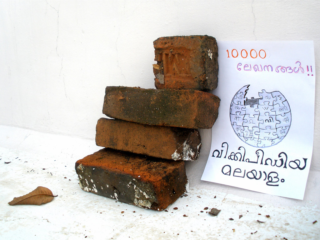 Malayalam Wikipedia reached 10000 articles!!!