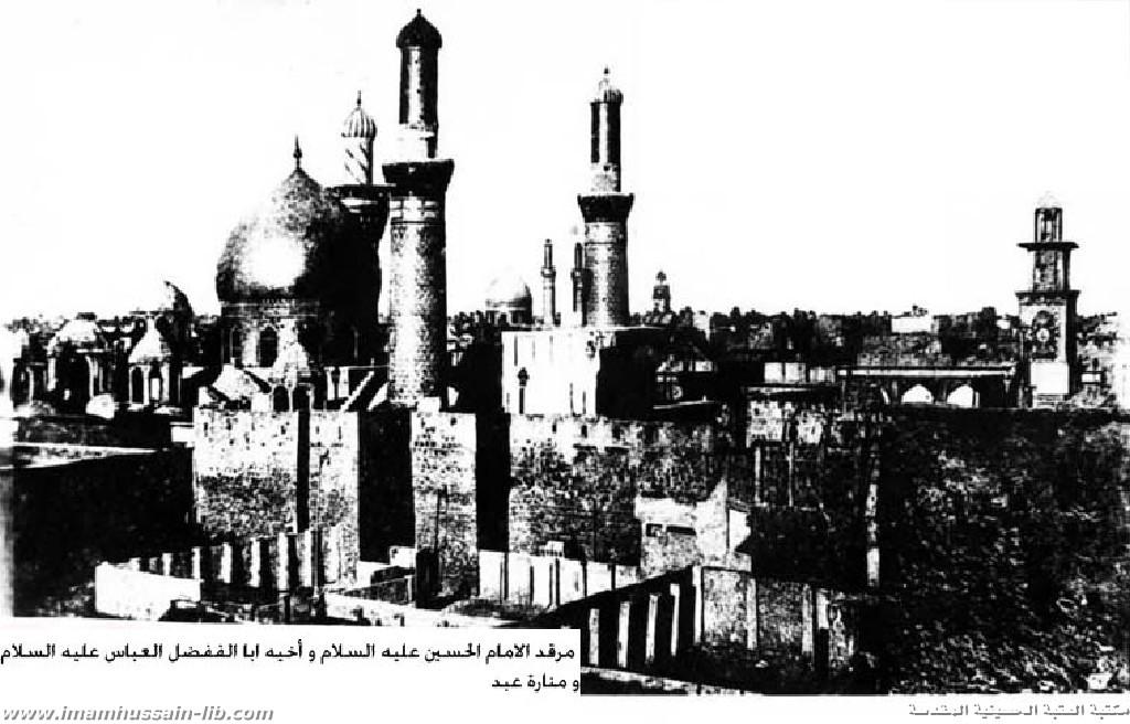 مرقد الامام الحسين وأخيه أبي الفضل العباس (عليهما السلام)