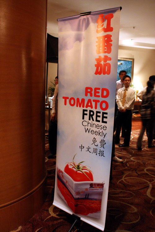 red tomato free chinese weekly