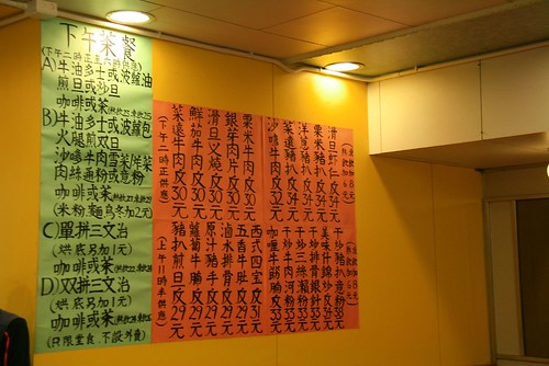 你拍攝的 榮華茶餐廳。