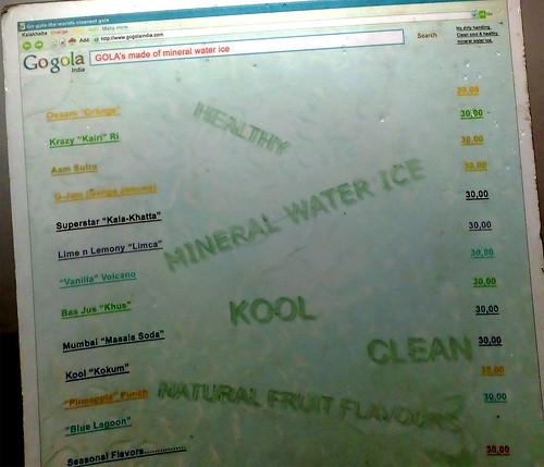 gogola menu card