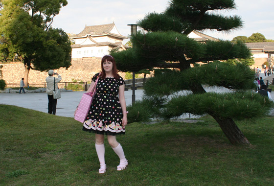 Kawaii Emma San in the park