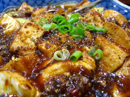 Ma Po Tofu - Chuan Wang Fu