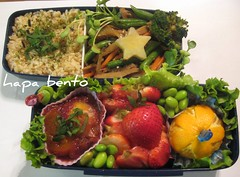 """Wheat Meat"" Stir Fry (hapa bento) Tags: rice bento seitan hapabento"