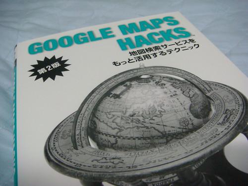 oogle Maps Hacks 第2版 by you.