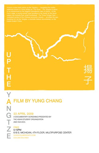 yangtze_wed_orange